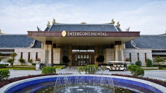 Huizhou, China: Hotel Entrance