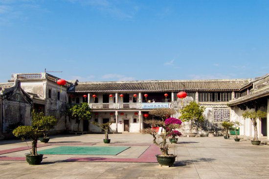 Shantou, China: Inside the main courtyard.