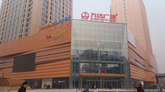 YuQuan DongLu XiuXianGouWu ShangYeJie