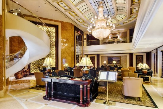 InterContinental Kiev: The Lobby Lounge Bar