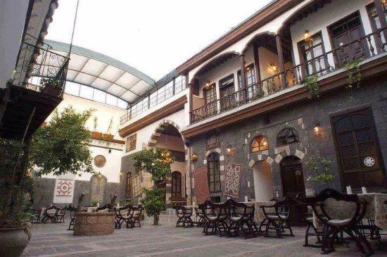 Old City : دمشق القديمة