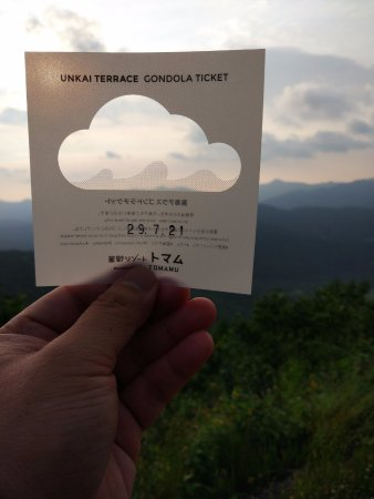 Shimukappu-mura, Japón: the gondola ticket