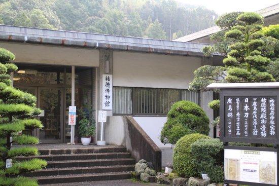 Yuisao Museum