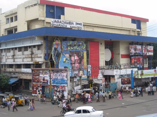 Jagadamba Center