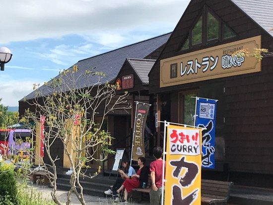 Sobetsu-cho, Japón: 昭和新山
