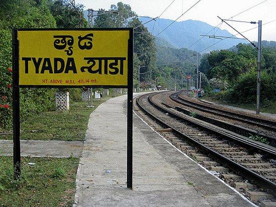 Restaurants Near Visakhapatnam Railway Station