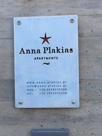 Anna Plakias Apartments: photo2.jpg