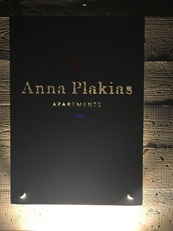 Anna Plakias Apartments: photo3.jpg