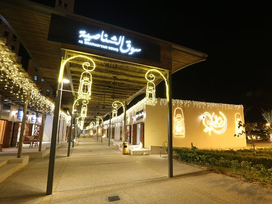 Sharjah, United Arab Emirates: Experience heritage food and gift items in attractive stalls in Souq Al Shanasiyah