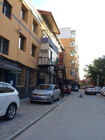 Hohhot Photo