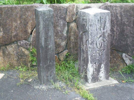 Road sign of Toyosawa Old Yotsumichi