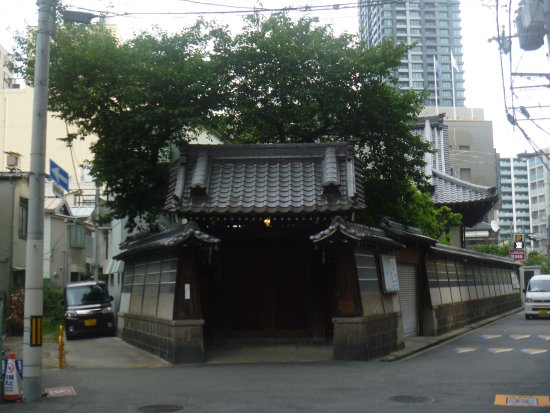 Joho-ji Temple