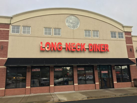 Long Neck Diner: photo0.jpg