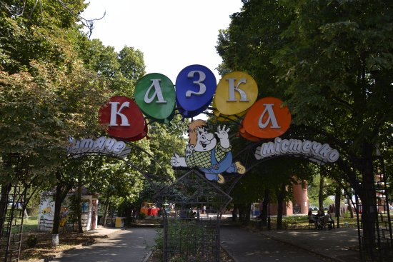 Skazka Children Park City