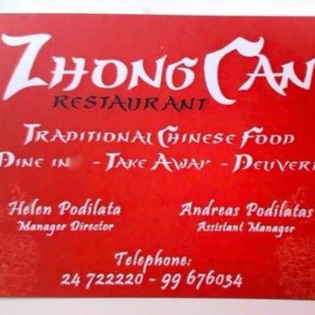 Larnaka District, Cypern: Zhong Can's Calling Card