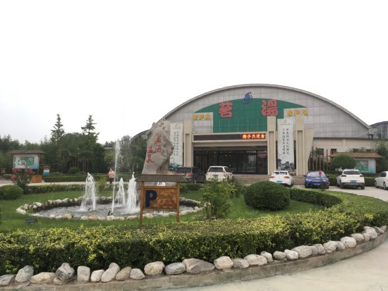 Bazhou Photo