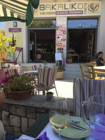 Archanes, Hellas: photo0.jpg
