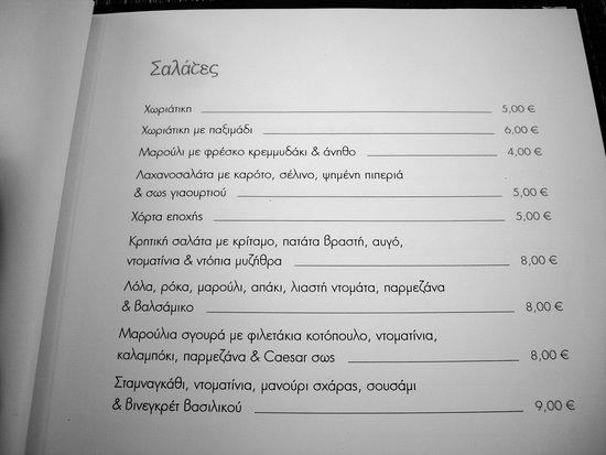 Kakkos Bay Taverna照片