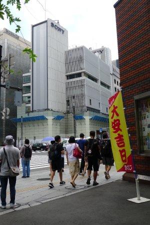 Foto de Sony Building