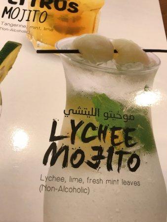 Lychee mojito
