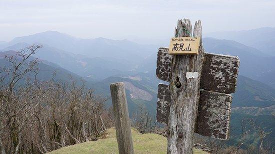 Mt.Takami