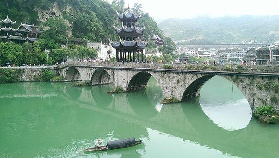 Zhenyuan County