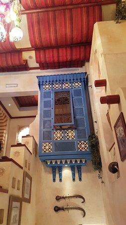 Al Muharraq Φωτογραφία