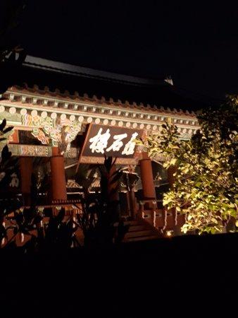 Explore Jinju