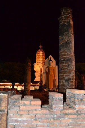 Phitsanulok, Thailand: Visita nocturna