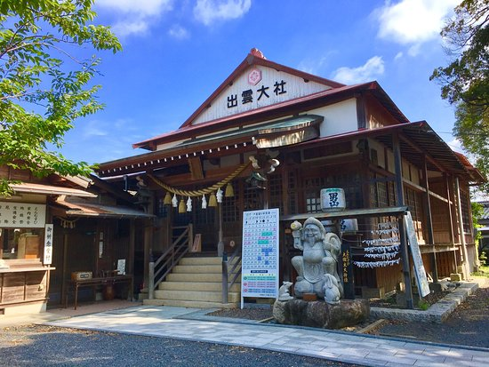Izumo Taisha Ube Church