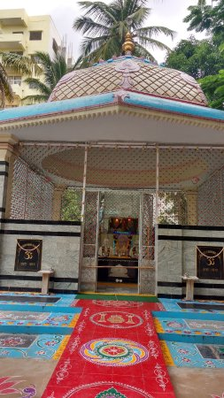 Samadhi Shrine