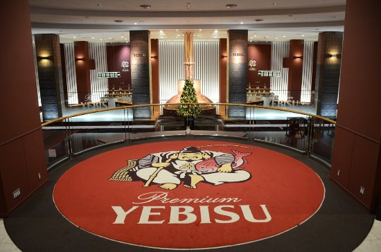 ‪Museum of Yebisu Beer‬