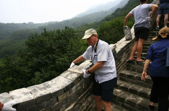 Private Day Trip: Badaling Great Wall...