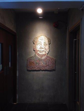 Hop Inn: Hallway