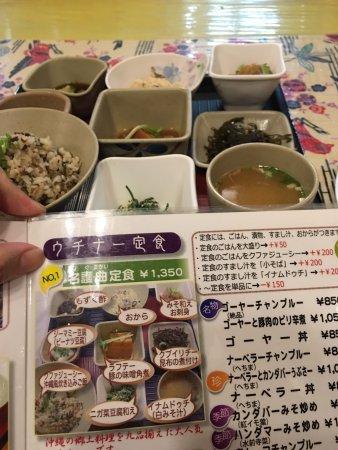 Nagumagai Restaurant: 名護曲定食