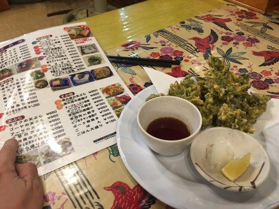 Nagumagai Restaurant: てんぷら