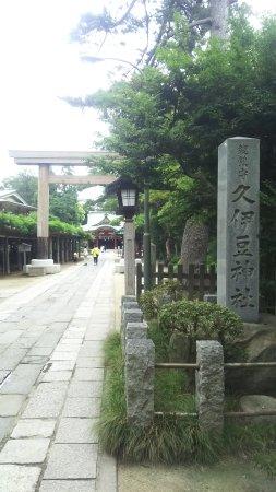 Hisaizu Shrine: DSC_0423_large.jpg