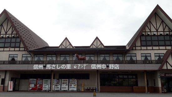 Biande Shinshu Nakano