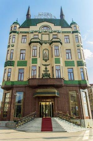 Hotel moskva belgrado serbia prezzi 2017 e recensioni for Hotel belgrado