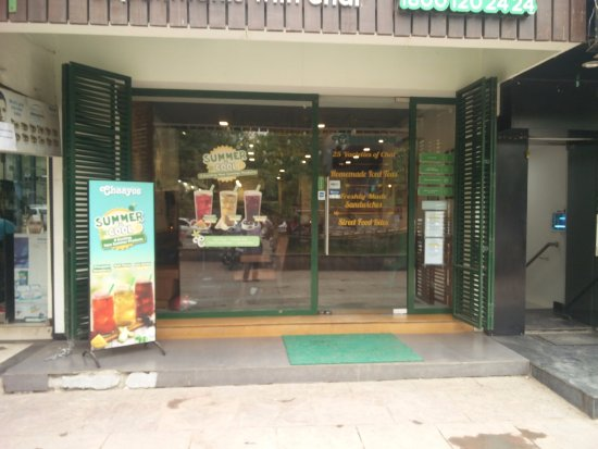 Chaayos: Entry