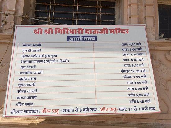ISKCON Jaipur, Sri Sri Giridhari Dauji Temple: Temple timings