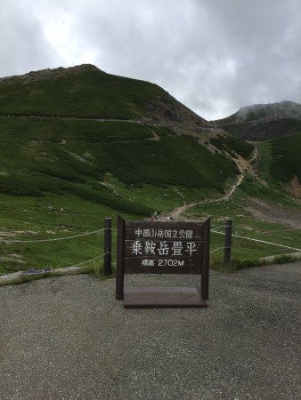 Mt. Norikura : photo2.jpg