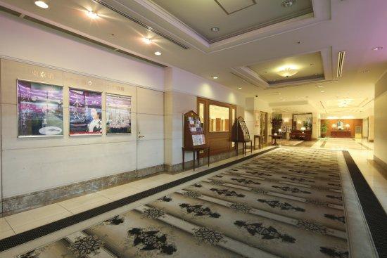 Tokyo Daiichi Hotel Nishiki : 1階ロビー