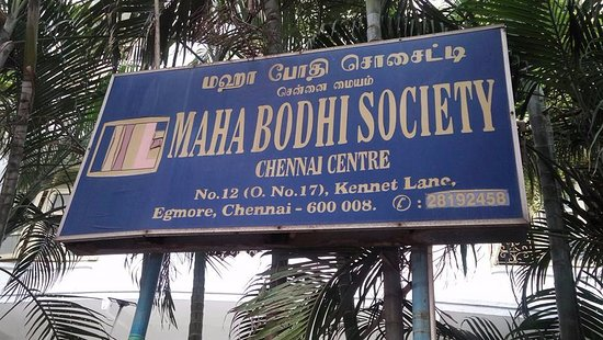 Maha Bodhi Society of Srilanka