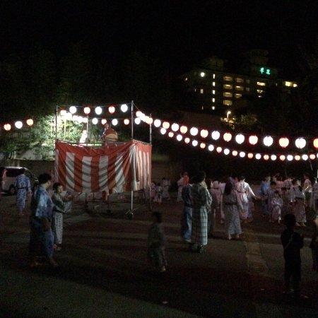 Shibata, Japan: photo4.jpg
