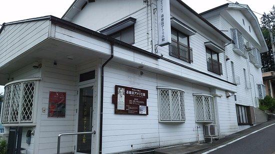 Yanaizu-machi, Japão: 施設外観