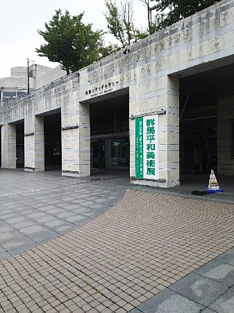 Takasaki City Gallery