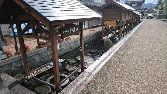 Ono, Japón: 御清水、大野城の近くです。