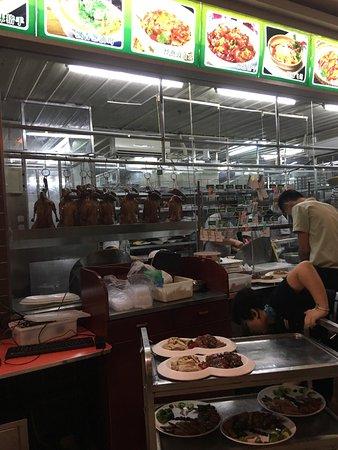 Chunji Roasted Goose Restaurant (Zhongshan Road): photo7.jpg