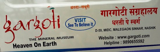 Sinnar, อินเดีย: Entrance Signboard